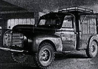 1953: Der ÖPZ-Filmwagen für Vorführungen außerhalb der Wiener Zentrale